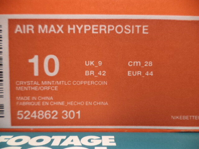 nike air max 1 hyperposite foamposite 524862-301 freiheitsstatue grün - gold 524862-301 foamposite 10 39c358