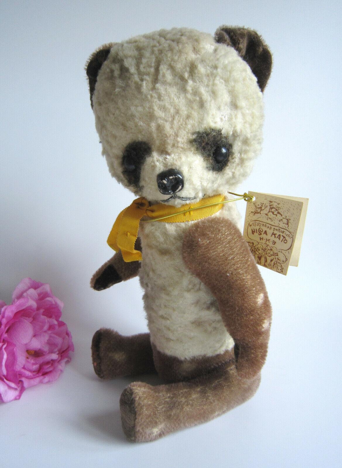 COLLETTORE di lancio Kato Designer Mohair Marronee Orso Panda. Ltd. ed. FAVOLOSO.