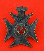 British Army. King's Royal Rifle Corps Militia Genuine Victorian OR's Cap Badge