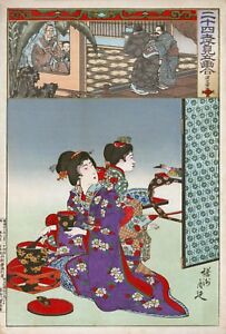 Repro Japanese Print /'Eastern Brocade Series/' by Chikanobu Yoshu #12