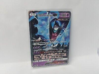 Pokemon Japanese Dawn Wing Necrozma GX 049//150 RR SM8b Ultra Shiny Holo Rare NM