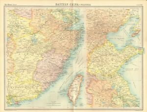 1920 ANTIQUE MAP- EASTERN CHINA, POLITICAL MAP | eBay on