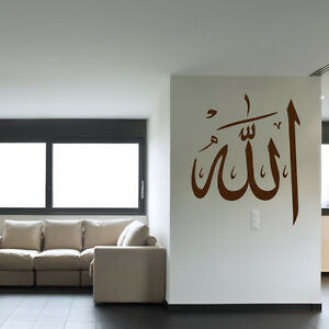 Allah Wandtattoo Islam Turkisch Arabisch Islamische Wandbilder Koran