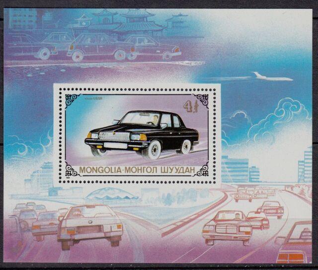 H171) Bloc timbre Neuf MNH MONGOLIA-MONGOLIE Voiture-CARS-AUTOMOBILES