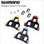 miniature 2 - Shimano SM-SH10/11/12 Cleat Set 0/2/6° Float SPD-SL Road Bike Pedal Cleats US