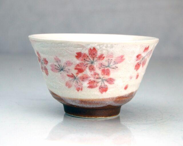 Heian Sakura Tea Cup | Japan | Ryu Mei | 2oz | #52911402 | Sencha | Beige