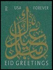 US 4800a Eid imperf NDC single MNH 2013