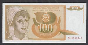 YUGOSLAVIA 100 DINARA 1990 P 105 UNC LOT 100 PCS 1 BUNDLE