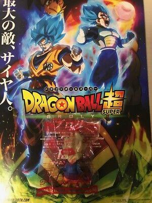 Dragon Ball super GOD BROLY 2018 Movie Goku Rubber key ring three