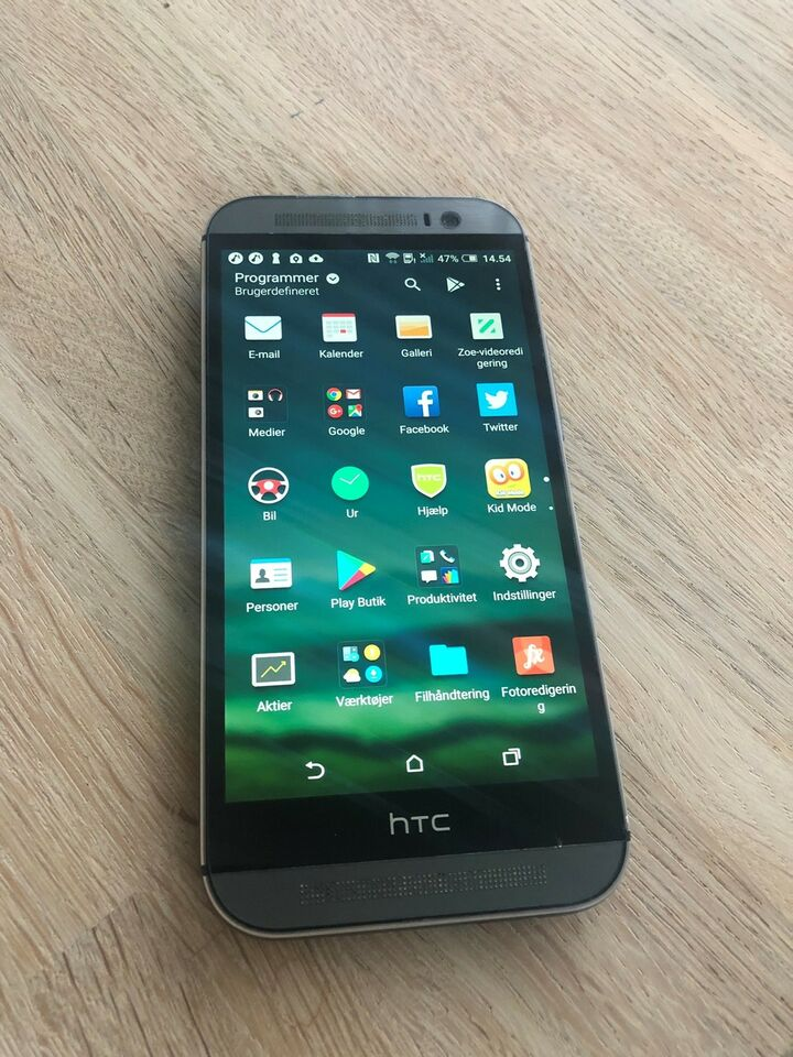 HTC One m8 , 16 , God