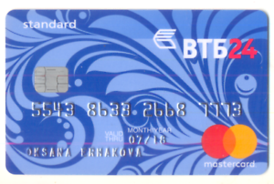 Russia Mastercard Standard Credit Card Bank Vtb24 Ebay