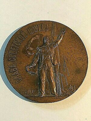 1957 SPUTNIK I GOLD TONED BRONZE  FIRST ARTIFICIAL EARTH SATELLITE COMM MEDAL