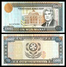 TURKMENISTAN 2005 500 MANAT P # 19 UNC  //** Safhar Murad Niyazov ***