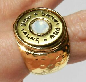 24K Gold Plated Men Women Ring Kabbalah Coin Hebrew With Moonstone Sz 8.5 ..