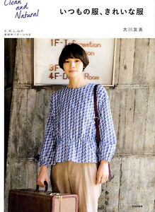 Clean-and-Natural-Dresses-Japanese-Craft-Book