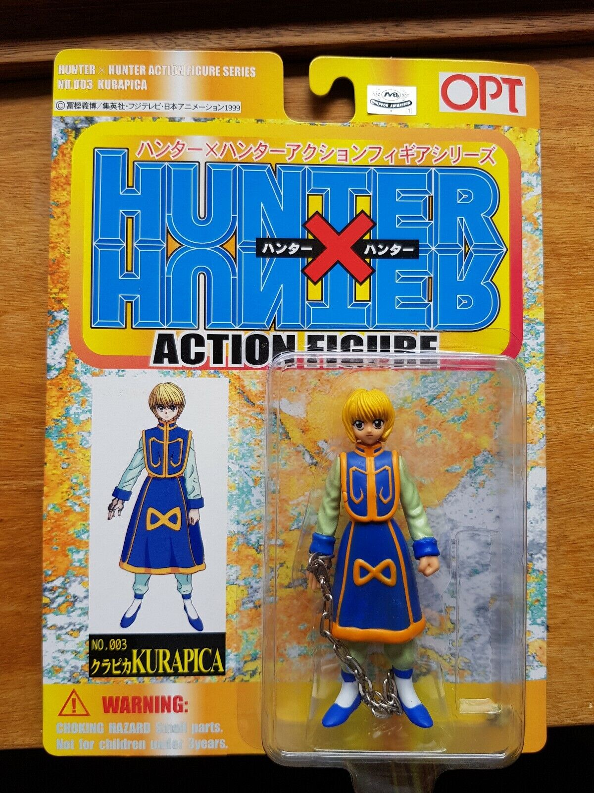 RARE Figurine VINTAGE Hunter X Hunter Action Figures no3 Kurapica OPT MINT