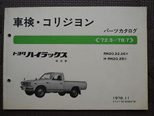 JDM TOYOTA HILUX Pickup Truck N20 Series Original Genuine Parts List Catalog