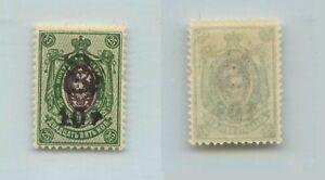 Armenia 🇦🇲 1920 SC 149 mint handstamped type F or G black . f7289