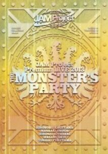 JAM-PROJECT-PREMIUM-LIVE-2013-THE-MONSTER-039-S-PARTY-DVD-JAPAN-2DVD-CD-R75