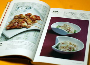 How-to-cook-Japanese-food-by-ENGLISH-book-from-Japan-rare-0024
