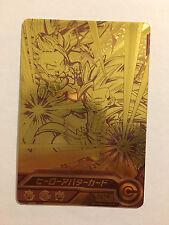 Dragon Ball Heroes Promo Avatar Gold