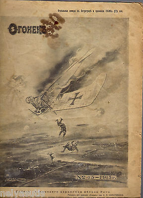The First World War. 1915. Ogonek. Weekly Art and Literary magazine.№43