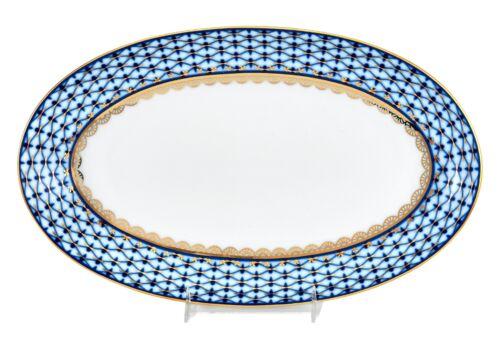 """24 Kt Gold Porzellan 12 /"""" Ovaler Teller Russisch Kobaltblau Netz Saint"""