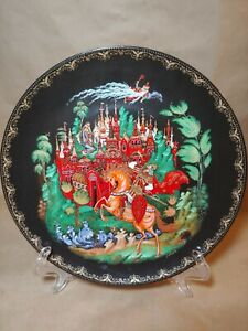 Palekh 1988 USSR Russian Hand Painted Lacquer Plate Палех Ruslan and Lyudmila