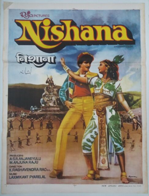 INDIAN VINTAGE OLD BOLLYWOOD MOVIE POSTER-NISHANA/JEETENDRA POONAM DHILLON