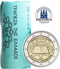 25 x Griechenland 2 Euro Gedenkmünze 2007 bfr. Römische Verträge in Rolle
