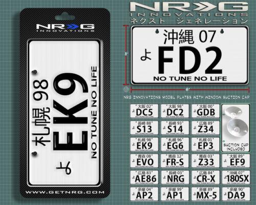 """NRG JDM Mini License Plate Part # MP-001-DA9 3/"""" X 6/"""" DA9 Tokyo"""