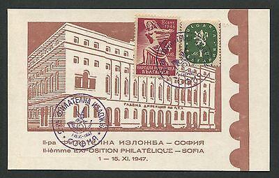 Bulgarien Mk 1947 Philatelie Sofia Maximumkarte Carte Maximum Card Mc Cm D640 Durchsichtig In Sicht