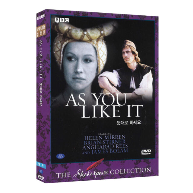 Shakespeare As You Like It Bbc Collection Helen Mirren Brian Stirner