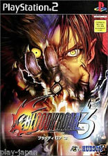 Used PS2 BLOODY ROAR3 Japan Import