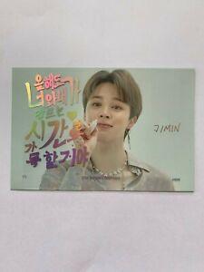 BTS-JIMIN-OFFICIAL-Season-Greetings-2020-Greetings-Card-Film-Bangtan-rare-uk
