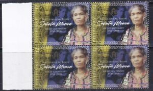 Philippines-2020-Salinta-Monon-for-Culture-amp-Art-Block-4-mint-NH