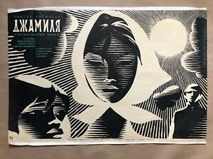 RUSSIAN USSR SOVIET MOVIE POSTER JAMILYA ДЖАМИЛЯ DZHAMILYA 1969 ORIGINAL