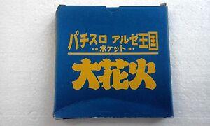 NGP-Neo-Geo-Pocket-Color-Prime-SLOT-ARUZE-Pocket-Kingdom-JPN-Complete