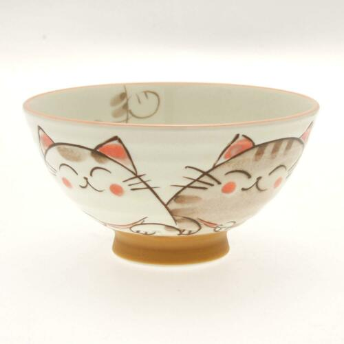 """SET of 2 PCS Japanese 4.5/""""D Porcelain Three Smiling Cats Rice Bowl Made in Japan"""