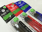 3x FRIXION Slim Pen REFILLS 0.5mm Pilot Erasable Ink Clicker Red Blue Black New