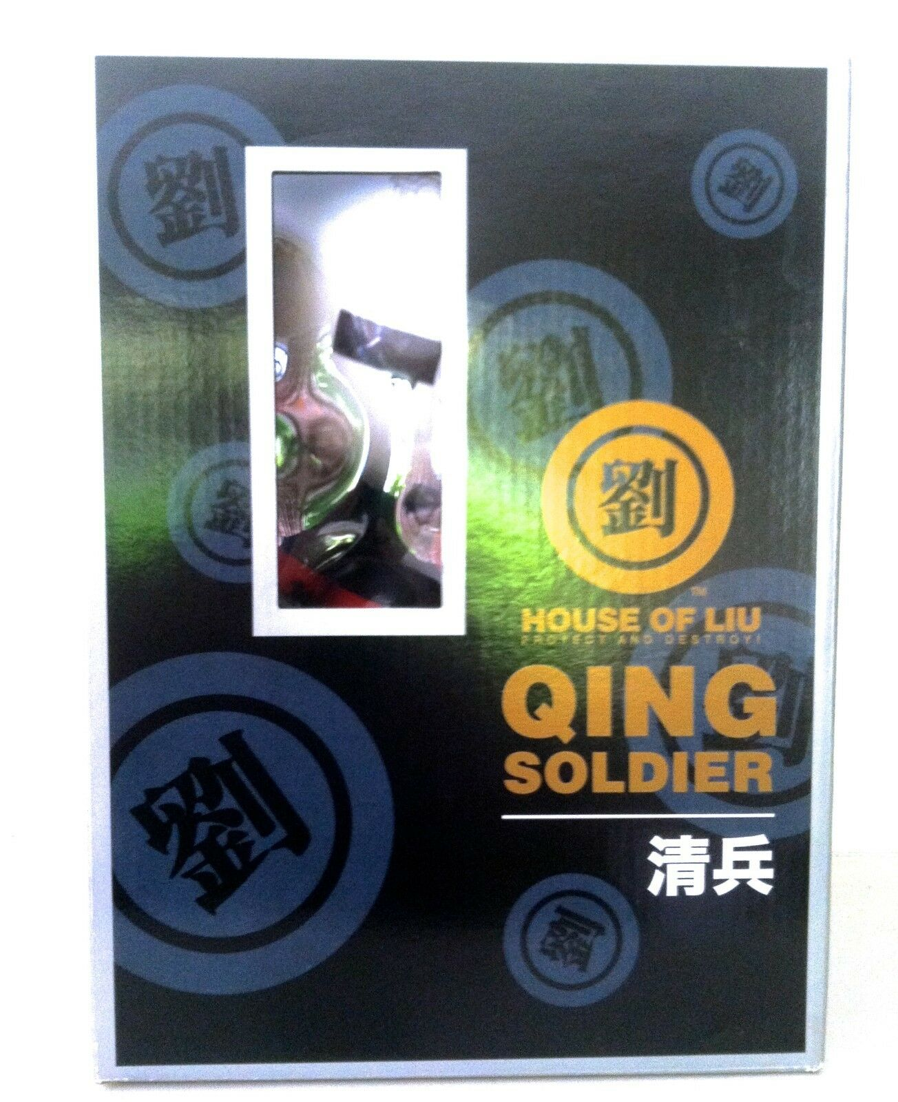 HOUSE OF LIU QING SOLDIER PROTECT & DESTROY CRAZY LABEL VEGGIESOMETHING FIGURE