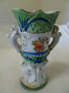 Vintage-4-3-4-034-Ceramic-Vase-Urn-Gold-Trim-Floral-Handles-JAPAN-Used-as-Bud-Vase