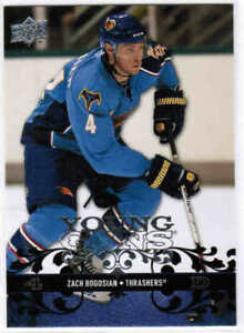 08-09-UD-SERIES-1-amp-2-HOCKEY-YOUNG-GUNS-ROOKIE-RC-CARDS-201-500-U-Pick-From-List