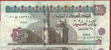 EGYPT AFRICA 100 POUNDS P67 2010 *REPLACEMENT* 300 SPHINX UNC CURRENCY BILL NOTE