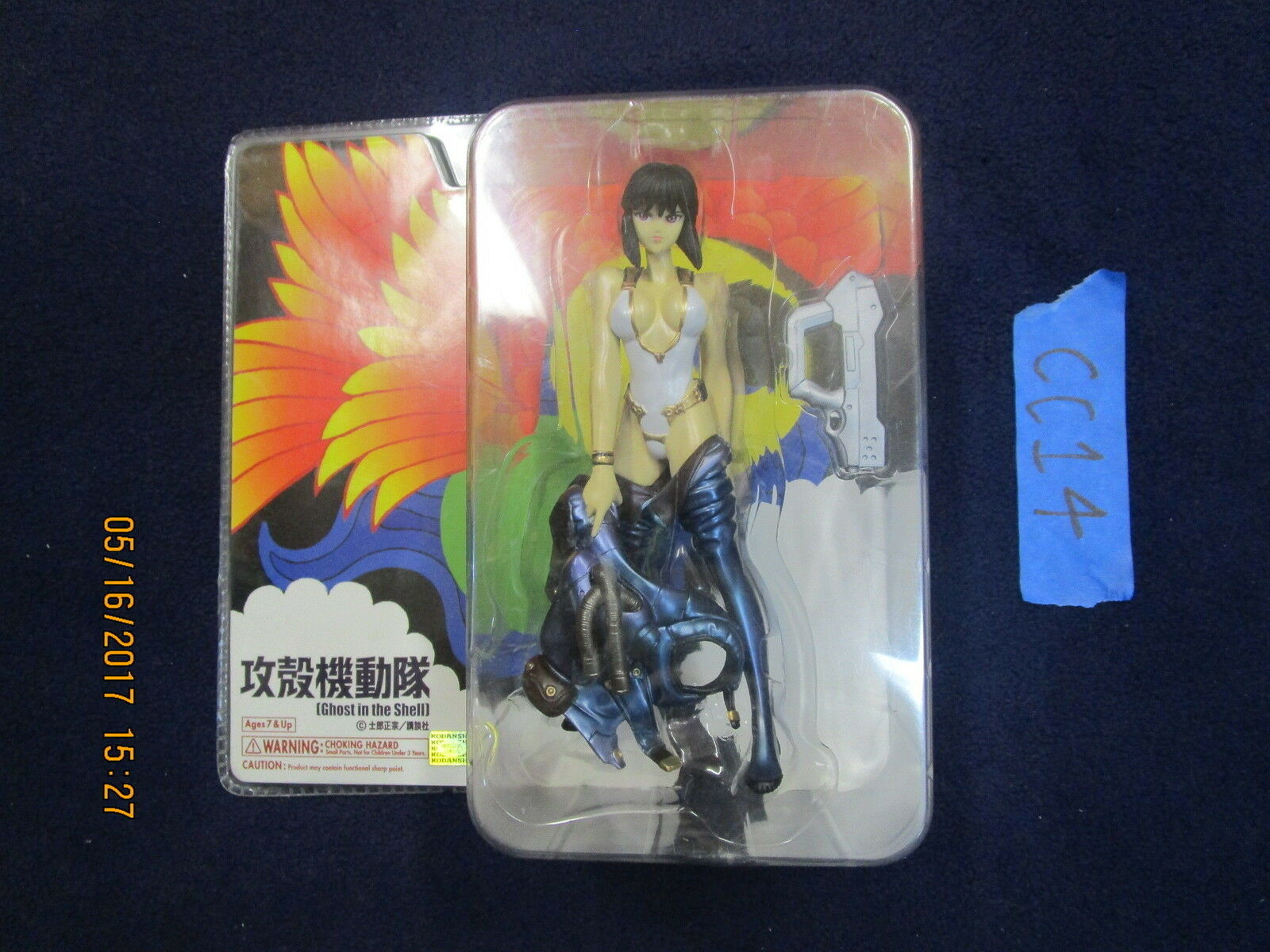 ALPHA giocattoli Lot MOTOKO KUSANAGI DIVER DOWN ALIAS ALIAS ALIAS REPAINT Ghost in the Shell Anime 0db32e