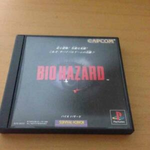 Usedgame-PS1-PS-PlayStation-1-Resident-Evil-De-Japon