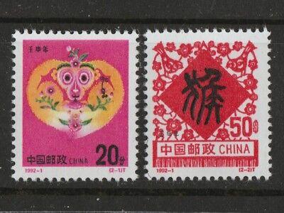 Weihnachten & Feiertage Clever Year Of The Monkey Mnh 2er Set Briefmarken 1992-1 China #2378-9 Briefmarken