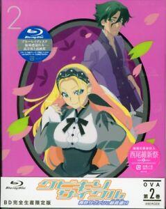 THE-BEHEADING-CYCLE-the-BLUE-SAVANT-AND-2-JAPAN-Blu-ray-Ltd-Ed-I45