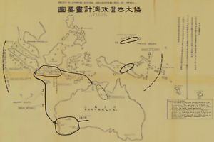 Map Of Australia Japan.1942 Ww2 Japan Invasion South East Asia Australia War Map Pacific