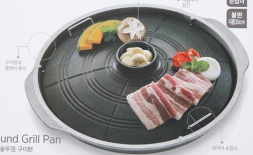 Korean Traditional chaudron Couvercle sotttukung style intérieur Barbecue Grill Plaque